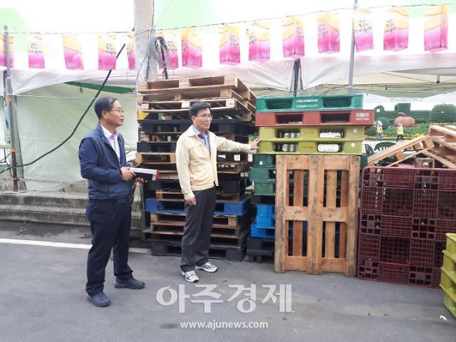 창원시, 마산가고파국화축제 행사장 주변 특별점검