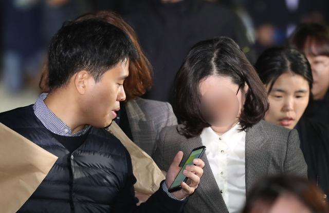 """바른미래당, 정경심 구속영장 발부에 """"정의 여신도 박수 칠 당연한 결과"""""""