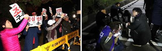 [포토] 정경심 구속, 서울구치소 앞 상반된 표정