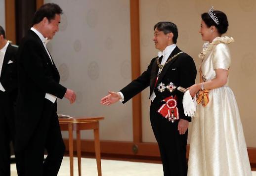 [포토] 나루히토 일왕과 인사하는 이낙연 총리