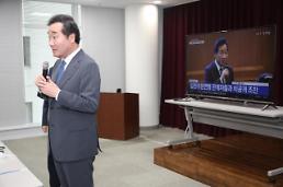 .韩总理对韩日领导人对话抱有期待.