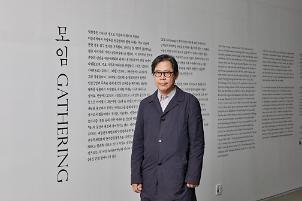 박찬경, 국립현대미술관 현대차 시리즈 2019 작가 선정