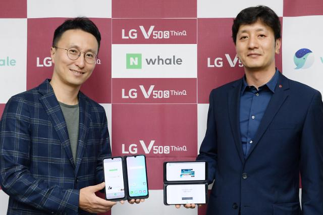LG-네이버, 듀얼스크린 사용성 강화 위해 손 잡는다