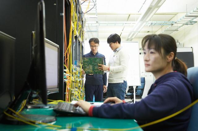 ETRI-이통3사, 양자암호 전송 표준화 연구 시동