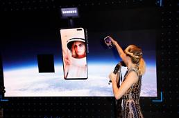 .Samsung launches space selfie campaign in Europe to promote S10 smartphone.