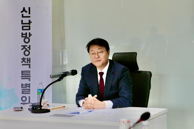 """[동방인] 주형철 신남방정책위원장 """"한-메콩 협력 강화로 아세안 공동발전"""""""