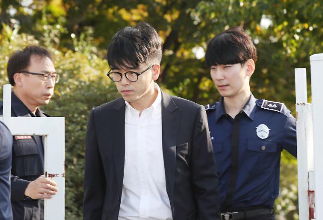 [포토] 구치소 나서는 대마 밀반입 혐의 CJ그룹 장남 이선호