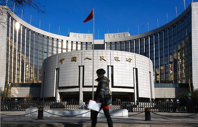 中인민은행, 나흘째 단기 유동성 공급…이번주에만 93조 투입