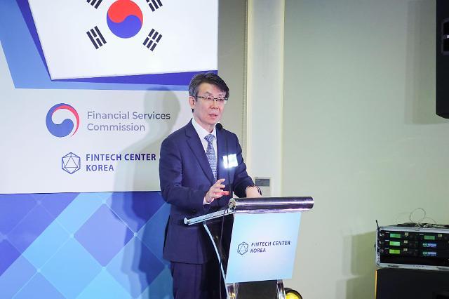 금융위, 베트남 당국과 신산업 협력 강화 논의···핀테크 업체 진출 지원