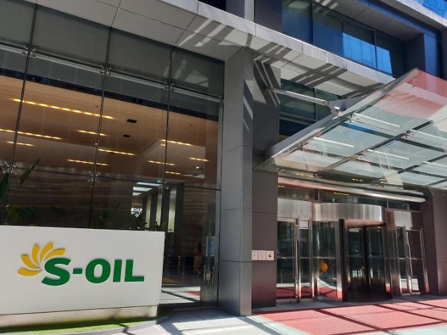 S-OIL, 업황 둔화에 RUC&ODC 투자효과 지연…재무안정성 저하