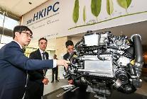 現代・起亜車、国際パワートレインコンファレンスの開催…下半期適用の新規エンジン紹介