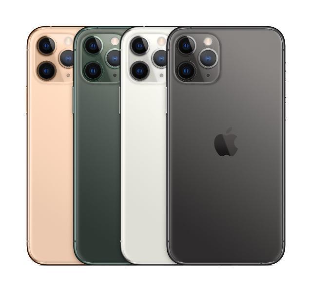애플 아이폰11, 25일 출시… 이통3사 충성 고객 마케팅 활발