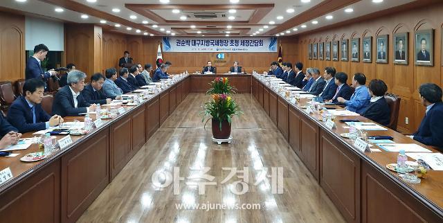 포항상의, 권순박 대구지방국세청장 초청 세정간담회 개최