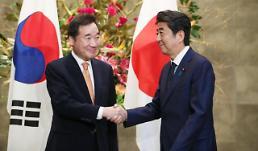 .韩国总理李洛渊结束日本之行回国.