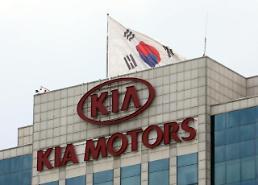 .起亚汽车第三季营业利润同比大增148.5%.