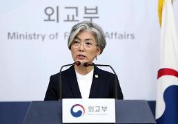 .韩外长:韩日分歧仍悬殊但较前略有缩小.