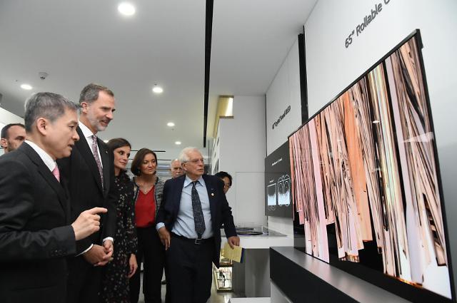 펠리페 6세 스페인 국왕, LG사이언스파크서 롤러블 TV 감상