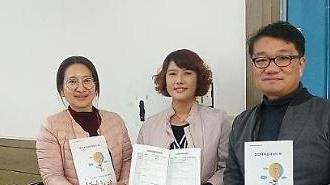 지역사회보장협의체 포천시 취업 가이드북 제작∙배포