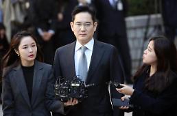 .三星电子副会长李在镕出庭受审.