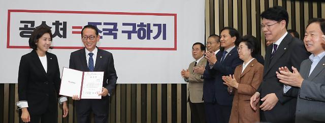 """나경원 표창장 후폭풍…""""조국 사퇴는 국민의 공"""" 당내 자성 목소리"""