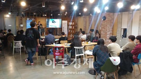 성결대, 5G 실감미디어 콘텐츠 제작 사례 오픈 세미나 개최
