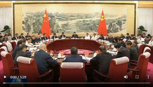 블록체인 지원하라 시진핑 한마디에…中 인터넷기업 주가 108% 급등