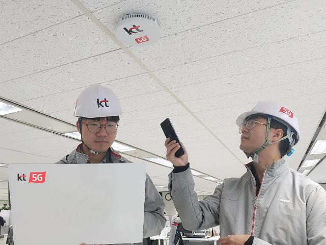 KT, 스몰셀 솔루션으로 실내에서도 2배 빠른 5G 서비스 제공한다