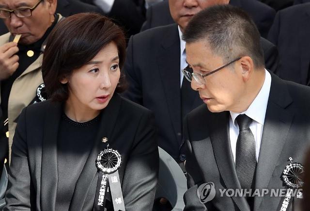 박정희 前대통령 40주기 추도식…황교안·나경원 참석
