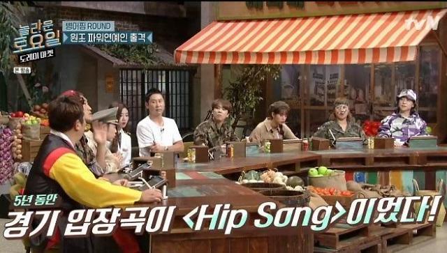 """놀토 김동현 """"비 힙송, 5년간 경기 입장곡"""""""