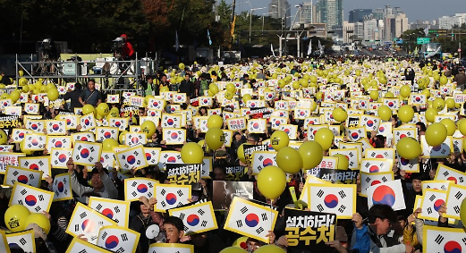 """""""국회, 공수처 설치하라""""… 여의도 가득 채운 검찰개혁 촛불집회"""