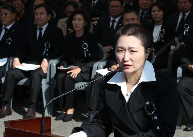 [포토] 박정희 전 대통령 40주기 추도사 하는 이언주