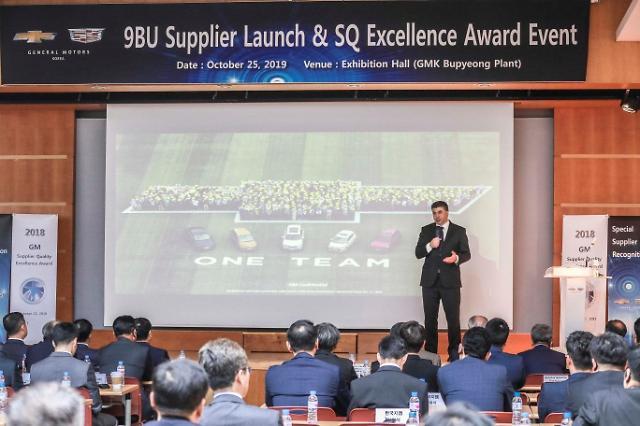 한국GM, 국내 협력사와 트레일블레이저·앙코르 성공 출시 결의