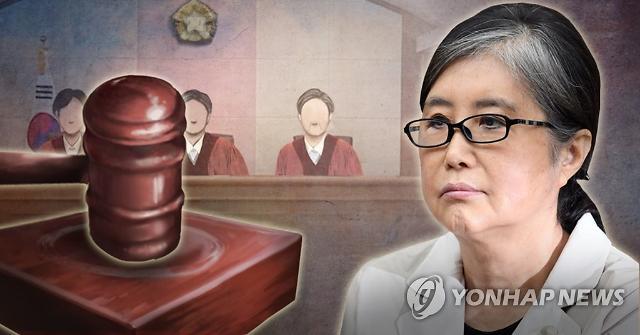 비선 실세 최순실, 30일 파기환송심 첫 재판