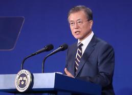 .文在寅:不急于任命新法务部长官 将亲力推动检察机关改革.