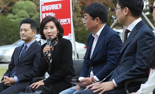 한국당, 보수 유튜버 여론전...패스트트랙 법안 저지 총력