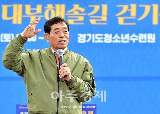 """윤화섭 시장 """"시민 행복기운 받아 살맛나는 상생도시 안산 만들어 가겠다"""""""