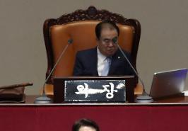 """[전문] 이인영 """"반드시 검찰 개혁 완수…국회가 대답할 차례"""""""