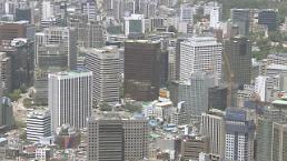 """.大韩商工会议所公布639家""""适合工作的优秀中小企业""""名单."""