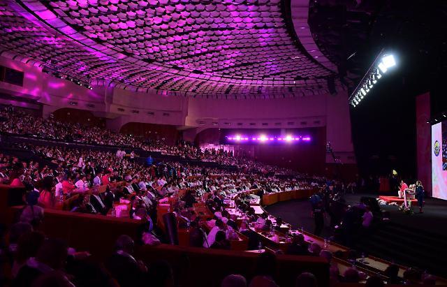 천주평화연합,세계의 화약고 발칸반도에서 동남유럽 평화서밋 개최