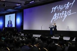 .文在寅出席人工智能大会提AI强国梦.