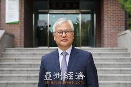 .成均中国研究所所长李熙玉:中美之间的竞争将是一场持久战.