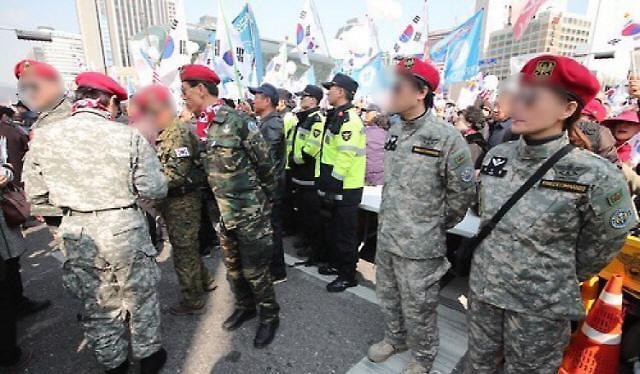 집회·시위 군복 착용 불법인데... 왜 처벌 못하나