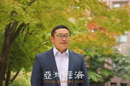 .山东大学东北亚学院副院长毕颖达:美中战略竞争背景下深化中韩关系的思考.