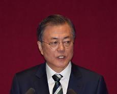 [리얼미터] 문재인 대통령 지지율 47.5%...3주 연속 상승세