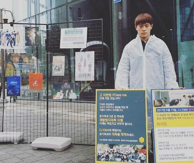 [김호이의 사람들] 이한빛 PD 죽음 3년....그 후 방송계는 얼마나 달라졌을까?