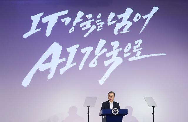 [뉴스분석] 손정의 만났던 文대통령, AI 앞세워 DJ IT강국 모델 2019 버전 드라이브
