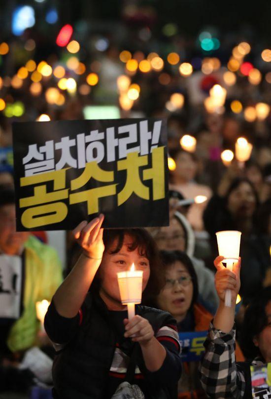 국방부, 현역 장성 공수처 수사 동의