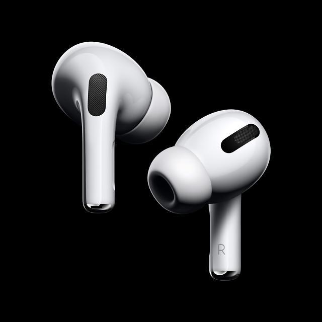 애플 새 무선이어폰 '에어팟 프로' 출시... 가격은 32만9000원