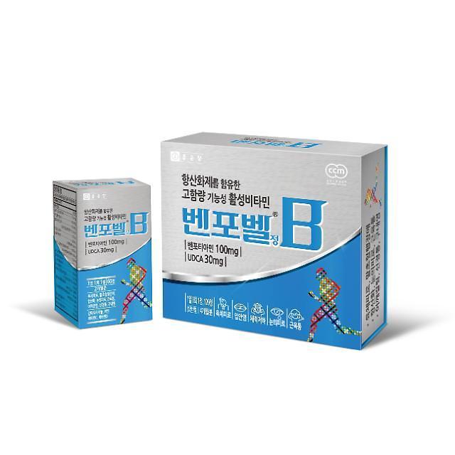 종근당 고함량 기능성 활성비타민 벤포벨로 활력 충전