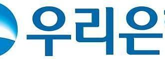 Ngân hàng Woori mở rộng mạng lưới tại Việt Nam